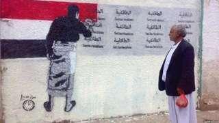 """يمانيون في المنفى ... شردتهم حرب الحوثي الطائفية """"قصص إنسانية"""""""