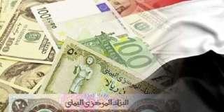 سعر صرف الريال اليمني مقابل الدولار والريال السعودي الثلاثاء 19-3-2019