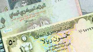 صعود طفيف للريال امام العملات الأجنبية