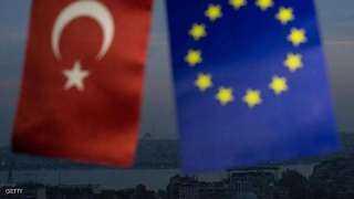ردا على تنقيبها في مياه قبرص.. الاتحاد الأوروبي يعاقب تركيا