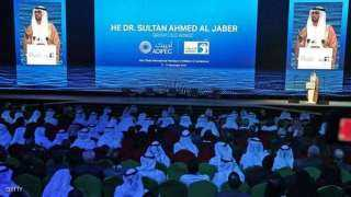 الإمارات.. انطلاق فعاليات معرض ومؤتمر أبوظبي للنفط
