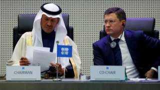 بيان سعودي - روسي يشدد على الالتزام باستقرار النفط