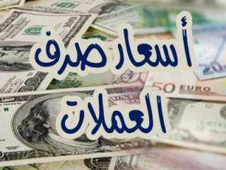 انهيار كبير للريال مقابل الدولار .. سعر الصرف اليوم الأربعاء في صنعاء وعدن