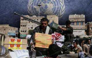 """من ليس معنا فهو ضدنا""""قاعدة الحوثيين  لتوزيع المساعدات الإنسانية"""