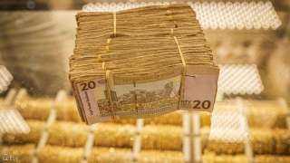 رسميا.. السودان يخفض قيمة الجنيه