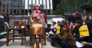 """قضية """"نساء المتعة"""" بين اليابان وكوريا الجنوبية تصل إلى برلين"""