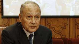 أبوالغيط يؤكد عمق وقوة العلاقات الاقتصادية بين الدول العربية والبرازيل