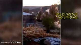 هيئة مدنية: تفجير الحوثيين منازل في البيضاء وطرد ساكنيها عمل إرهابي