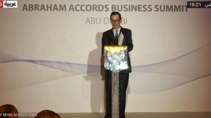 منوشن من الإمارات: اتفاقية السلام تضع أسسا للنمو الاقتصادي