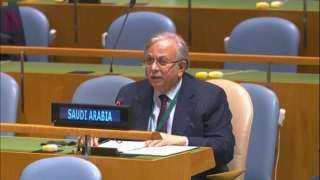 السعودية تؤكد التزامها بالسلام وعدم قبول أي مساس باستقرار المنطقة