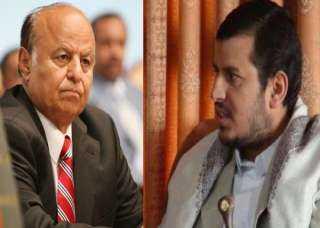 تقرير أممي يتهم الحكومة اليمنية بغسل الأموال والحوثيين بأخذ إيرادات الدولة