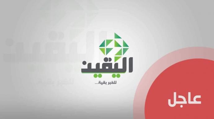 عاجل…قصف حوثي يستهدف الملعب الرياضي وأماكن متفرقة بحيس جنوب الحديدة