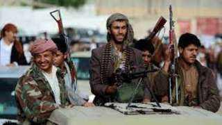 إصابة مواطن برصاص أحد مسلحي الحوثي بالضالع