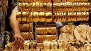 أسعار الذهب في السعودية خلال تعاملات اليوم الثلاثاء