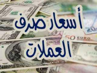 الدولار يحلق عاليًا بأسواق الصرافة