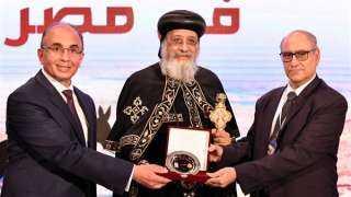 """البابا تواضروس: مجيء العائلة المقدسة إلى مصر """"صفحة مضيئة"""" في تاريخنا"""