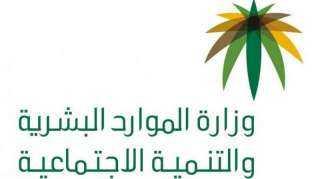 السعودية تمنع العمل تحت الشمس على جميع منشآت القطاع الخاص