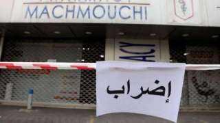 الصيدليات تغلق أبوابها في لبنان احتجاجا على نقص حاد بالإمدادات