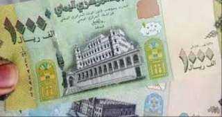 انهيار الريال اليمني.. كارثة جديدة تهدد معيشة المواطنين