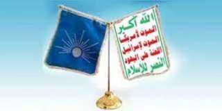 تقرير: بين ضجيج سقوط الزاهر والتقدم نحو شبوة .. علامة تآمر بين الحوثيين وإخوان شبوة
