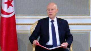 عاجل.. الرئيس التونسي يعفي وزيري المالية وتكنولوجيات الاتصال من منصبيهما