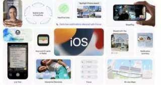 أبل تطرح iOS 15 اليوم للمستخدمين.. كيف تجهز هاتفك وكل ما تريد معرفته عن التحديث؟