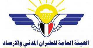 عاجل ...الأرصاد اليمنية تحذر من أمطار وعواصف رعدية في 5 محافظات خلال الساعات القادمة