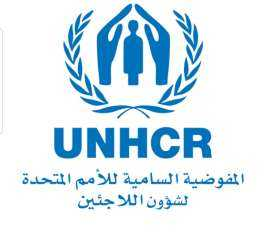 إزدواجية تعامل مفوضية الأمم المتحدة تجاه اللاجئين اليمنيين في مصر